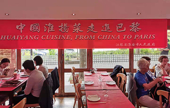 Huaiyang Cuisine, from China to France