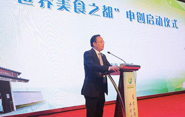 The Launching Ceremony of Huai'an's Application for UCCN City of Gastronomy and the High-end Seminar on the Development in 2018
